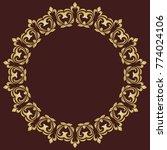 oriental vector pattern with...   Shutterstock .eps vector #774024106