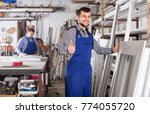 adult production workers in... | Shutterstock . vector #774055720