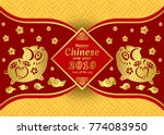 happy chinese new year 2019... | Shutterstock .eps vector #774083950