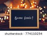 happy new year wishes written... | Shutterstock . vector #774110254