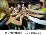 blurred image. group of best... | Shutterstock . vector #774156199