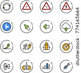 line vector icon set   exchange ... | Shutterstock .eps vector #774165664