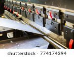 Small photo of Sheet metal bending in factory