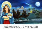 cartoon scene with mary and...   Shutterstock . vector #774176860