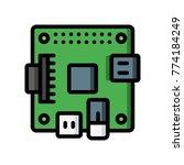 device   raspberry pi  | Shutterstock .eps vector #774184249
