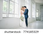 the bride and groom are... | Shutterstock . vector #774185329