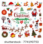 hand drawn symbols for banners  ... | Shutterstock .eps vector #774190753
