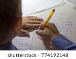 close up of boy hand with... | Shutterstock . vector #774192148
