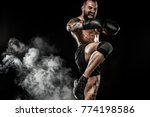 Sportsman Boxer Fighting On...