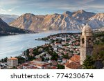 kotor great city in montenegro | Shutterstock . vector #774230674