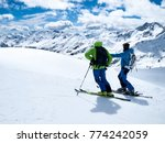 winter extreme sport. a hiking... | Shutterstock . vector #774242059