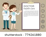 doctor present sitting at the... | Shutterstock .eps vector #774261880