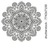 black and white mandala style... | Shutterstock .eps vector #774267100