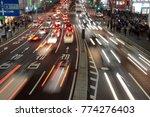 image illustrating vehicle... | Shutterstock . vector #774276403