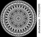 mandala pattern white good mood | Shutterstock .eps vector #774301090