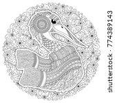 zentangle hand drawn stork for... | Shutterstock . vector #774389143