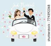 vector illustration of just... | Shutterstock .eps vector #774392368