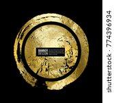 vector black and gold design... | Shutterstock .eps vector #774396934