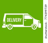 delivery truck icon white...   Shutterstock .eps vector #774399739