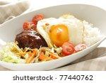 Hawaiian Food  Locomoco Rice