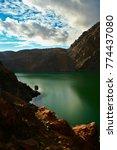 emerald lake in morocco | Shutterstock . vector #774437080