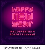 happy new year holiday. bright... | Shutterstock .eps vector #774442186