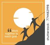 helping each other vector... | Shutterstock .eps vector #774482998