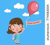 helping each other vector... | Shutterstock .eps vector #774483004