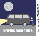 helping each other vector... | Shutterstock .eps vector #774483028