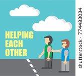 helping each other vector... | Shutterstock .eps vector #774483034