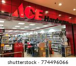 subang jaya  malaysia   october ... | Shutterstock . vector #774496066