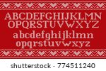 knitted font. christmas knit... | Shutterstock .eps vector #774511240