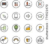 line vector icon set   fenced... | Shutterstock .eps vector #774521470