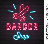 barber shop scissors symbol... | Shutterstock .eps vector #774538078