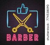 barber scissors like button... | Shutterstock .eps vector #774538090
