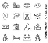 thin line icon set   target... | Shutterstock .eps vector #774538150