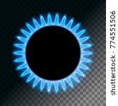 Round Blue Flame. Burner Plate...