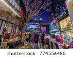 dec 5 2017 biggest shopping...   Shutterstock . vector #774556480