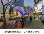 dec 5 2017 biggest shopping... | Shutterstock . vector #774556498