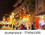Beijing  China  December 12  ...