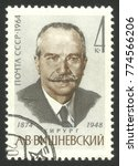ussr   stamp printed 1964 ... | Shutterstock . vector #774566206