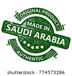 made in saudi arabia stamp .... | Shutterstock .eps vector #774573286