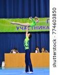 orenburg  russia  26 27 may...   Shutterstock . vector #774603850