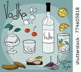vector. drawing by hand. bottle ... | Shutterstock .eps vector #774605818