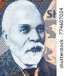 Small photo of Ismail Qemali portrait from Albanian money
