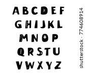 alphabet. christmas holiday... | Shutterstock .eps vector #774608914