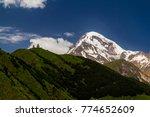 summer expedition to kazbek ... | Shutterstock . vector #774652609
