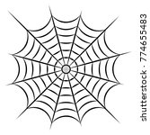 gray cobweb isolated on white... | Shutterstock .eps vector #774655483