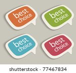 retro speech bubbles set with... | Shutterstock .eps vector #77467834