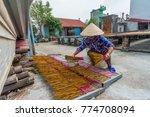 hanoi  vietnam   november 13 ... | Shutterstock . vector #774708094